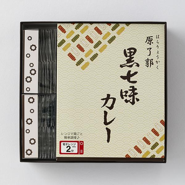 豆袋2種・カレーセット