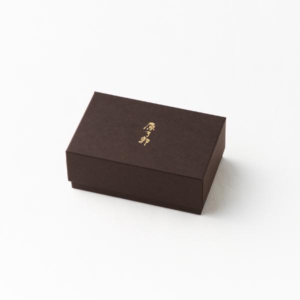 ギフト箱2