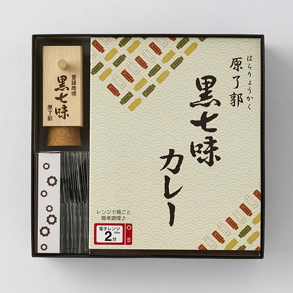 四角・豆袋・カレーセット