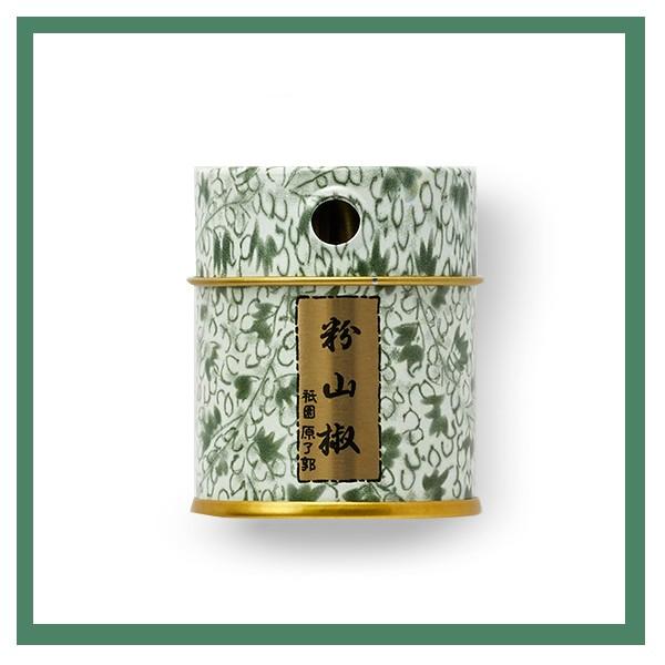 粉山椒 缶