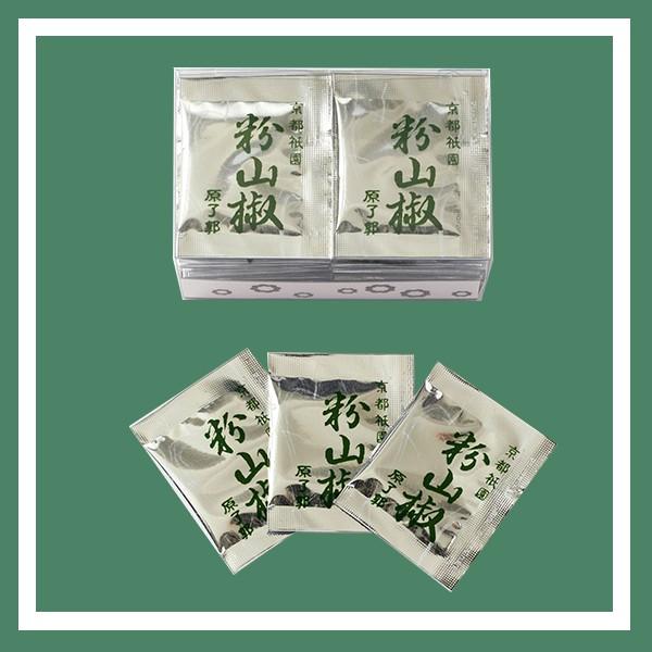 粉山椒 豆袋